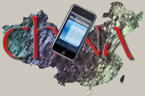 China Mobile Gaming