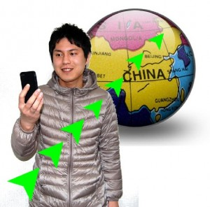 Mobile Commerce on the rise in China
