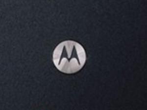 Motorola mobile technology
