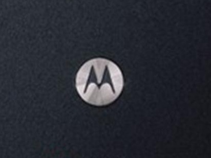 Motorola mobile technology