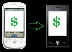 Smartphone to Smartphone Mobile Payments