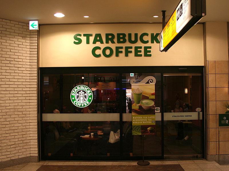 Starbucks m-commerce news