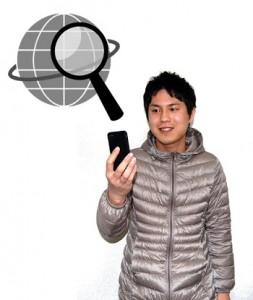 Stori location-based mobile app