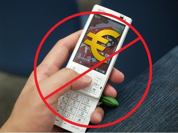 Mobile Advertising Blocking - Europe