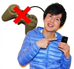 Mobile games versus consoles