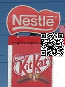 QR Codes Nestle