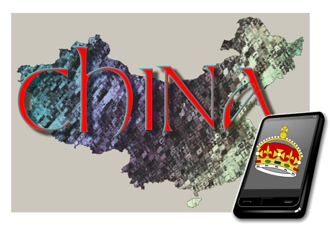 China Mobile Technology News