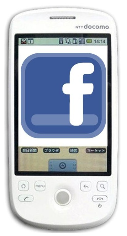 Facebook mobile commerce