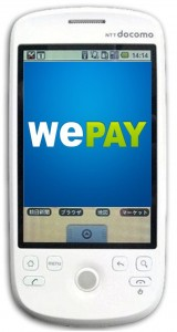 WePay Mobile Payments