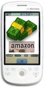 Amazon mobile payments