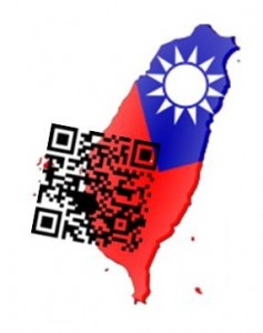 QR codes - Taiwan mobile payments