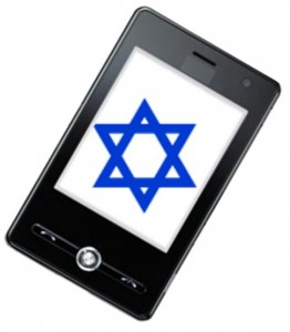 Augmented Reality - Jewish cultural history game app