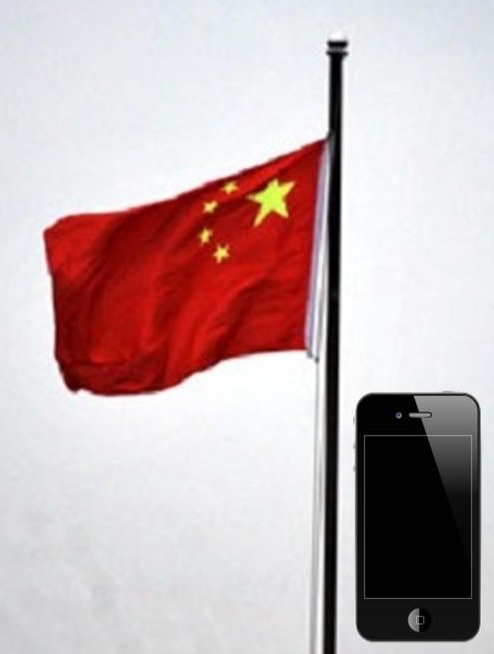 Mobile Device Market China - Chinese Flag
