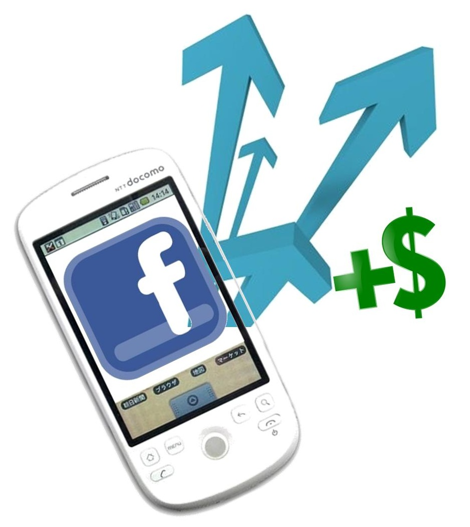 Facebook Mobile Marketing
