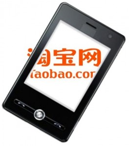 M-Commerce China leader