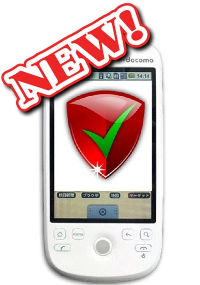 New Mobile Security Practice