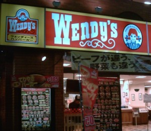 Wendy's Mobile Payments