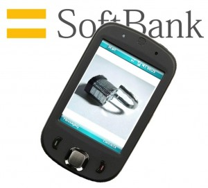 Mobile Commerce Security - SoftBank