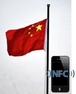 NFC Technology - Mobile Payments China