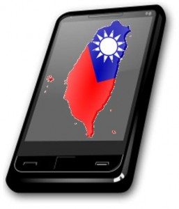 Taiwan Mobile Commerce
