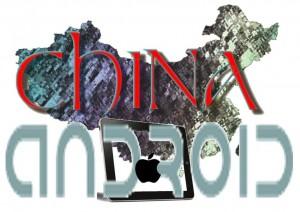 Technology News - China Mobile Marketplace