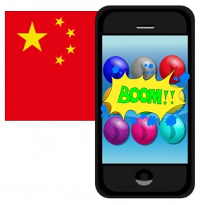 China mobile games boom