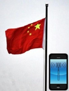 Chinese mobile commerce