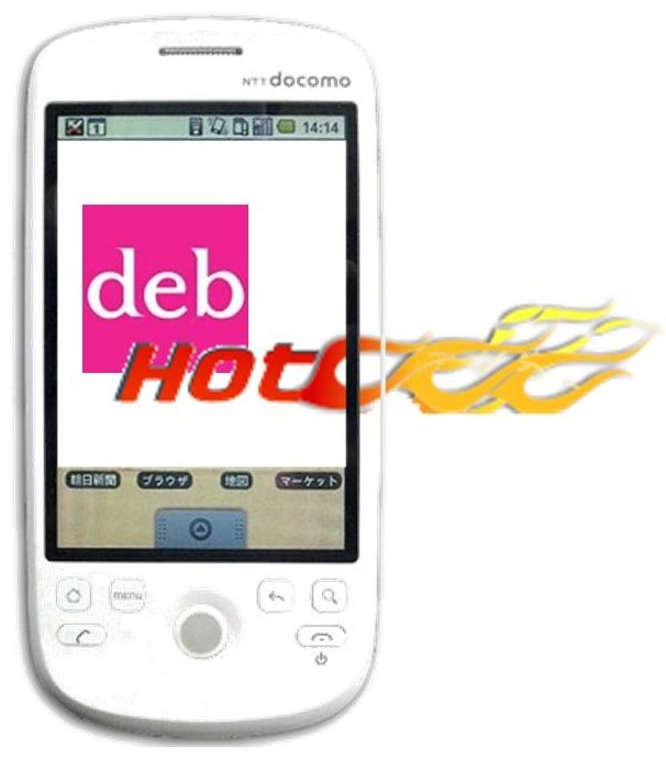 Mobile Commerce - Deb Shops