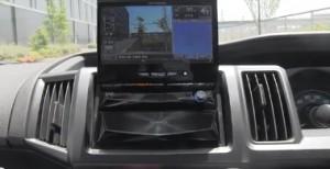 augmented reality vehicle display