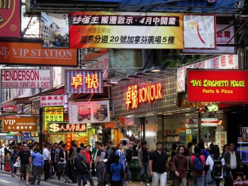 china - national mobile payments platform