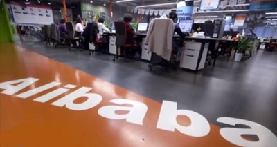 Alibaba - Mobile Commerce