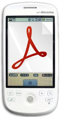 Mobile Marketing - Adobe