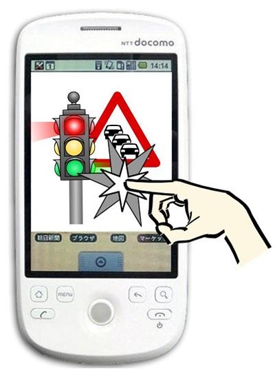 Mobile App for Traffic Alerts