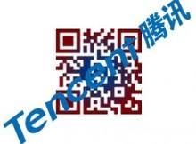 QR Codes - Tencent