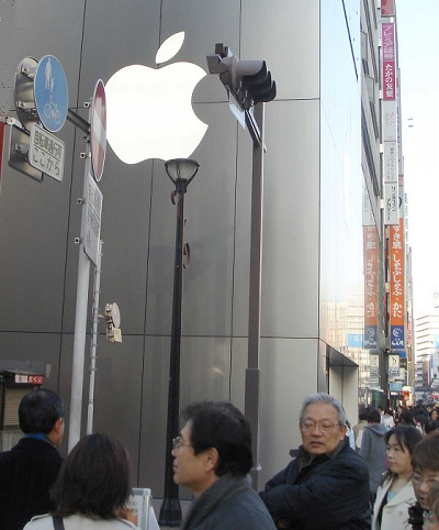Apple - Mobile Payments Japan