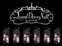 NFC Technology - Lumi Deco Nail