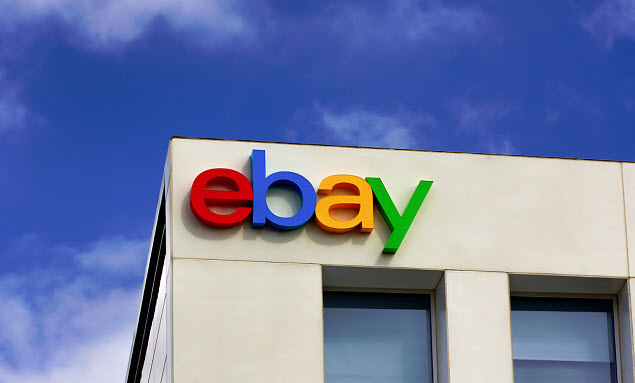 Mobile Ad Network - eBay