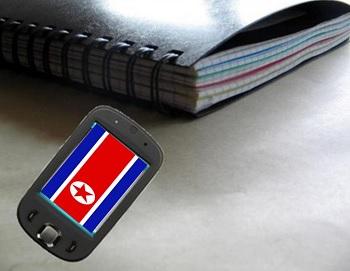 Mobile Technology Etiquette Guide - North Korea