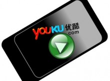 Mobile Gaming - Private Videos leaked on Youku
