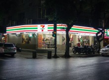 Mobile Payments - 7-Eleven