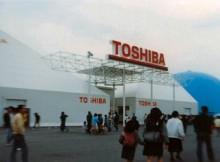 Smart Glasses - Toshiba