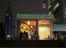Mobile Commerce - Starbucks