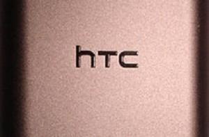 Wearable Technology - HTC