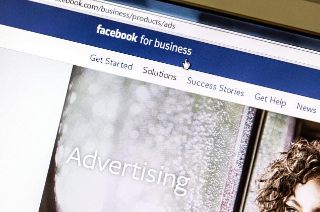Social Media Marketing - Facebook patent