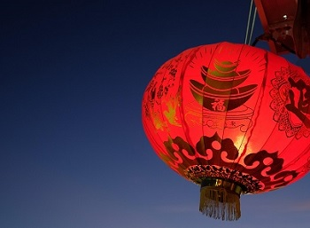Mobile Payments - Chinese Lantern