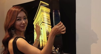 Technology News - LG OLED Wallpaper Display Panel