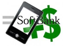 Softbank - Mobile Commerce Deal