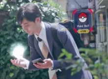Augmented Reality - Pokémon Go
