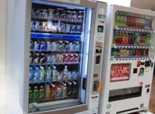 Vending Machine Mobile Payments - Vending Machines